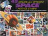 Space Postage Stamps Plus